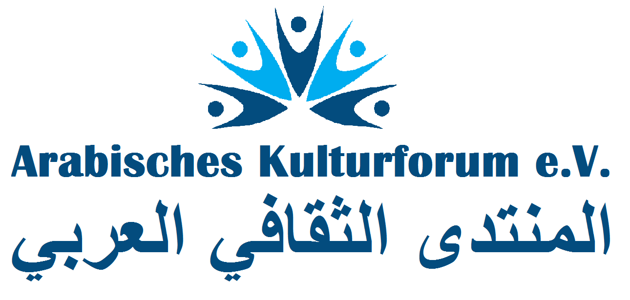 Arabisches Kulturforum e.V.